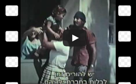 סרטו של ריי לחג ה-25
