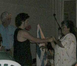 עצמאות 2004