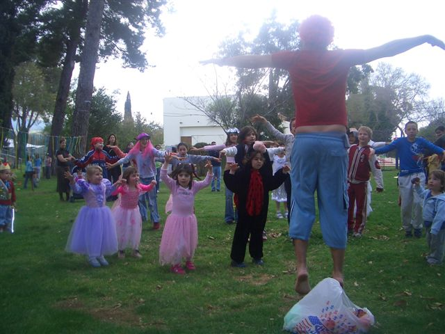 פורים 2006