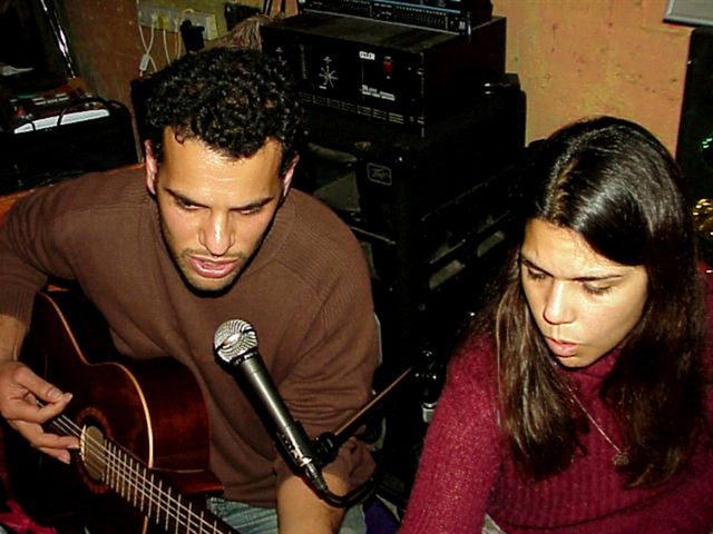 מסיבת טו בשבט 2006